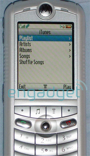 iTunes Phone Motorola E790