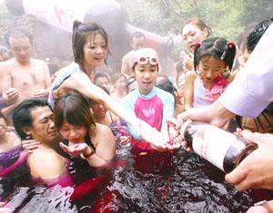 Kowakien Yunessun hot spring