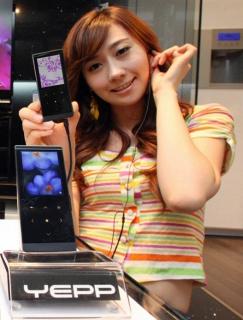 Le Fleur MP3 Player