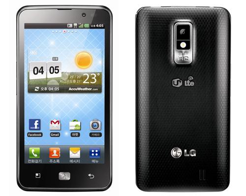 LG Nitro HD review