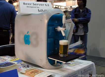 G3 Beer Dispenser
