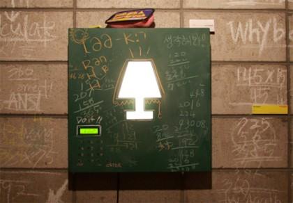Math Lamp