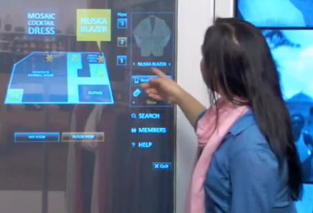 Intelligent Digital Sign