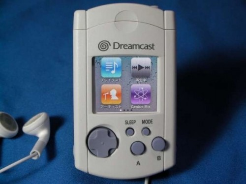 ipod nano dreamcast vmu