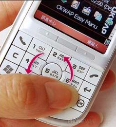 OKWAP Smartphone