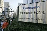 Matsushita/Panasonic