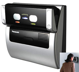 Panasonic Eye Scanner