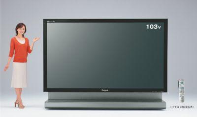 Panazonic TH-103PZ600U
