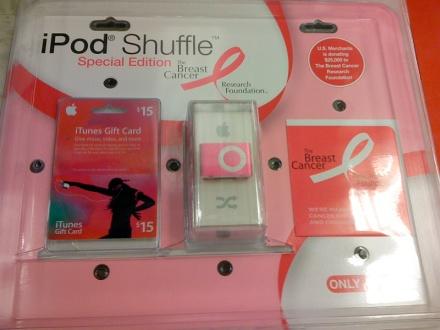 Target's Pink iPod shuffle