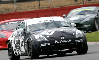 Playstation Car