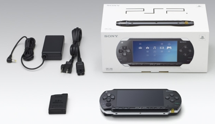 PSP Value Pack Giveaway