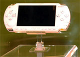 PSP 2.0 Firmware