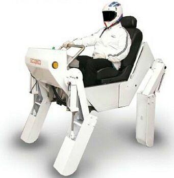 R7 Robot