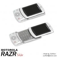 Motorola RAZR Slide