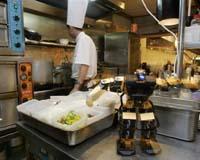 Robo Waiter