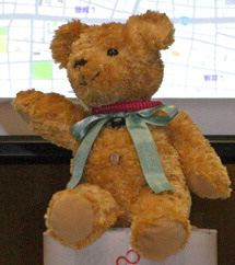 GPS Bear