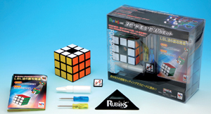 Speed Cubing Kit