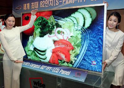 Samsung 82 Inch LCD TV