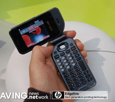 Samsung SGH-P110