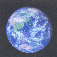 Blue Earth Disc