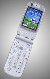 NTT DoCoMo Slow Cell Phone Speech