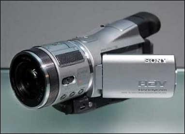 Sony HDR HC1