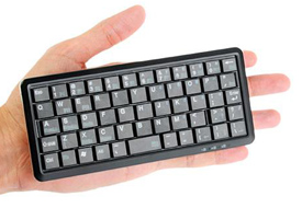 Super Tiny Keyboard