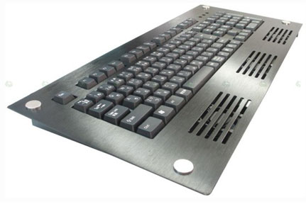 Thanko-USB-Keyboard-Heater