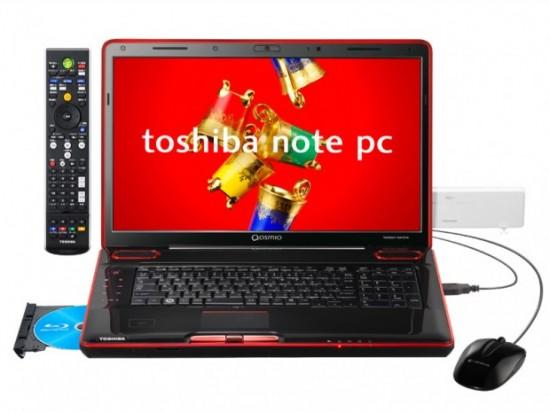 Toshiba's Qosmio G60/97J