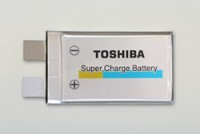 Toshiba Super Charge