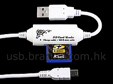 Card Reader Cable