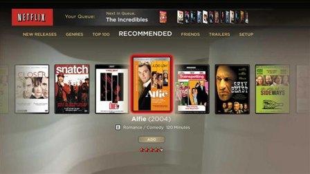 Vista Netflix Tool