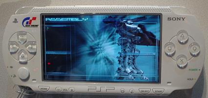 Special Edition GT PSP