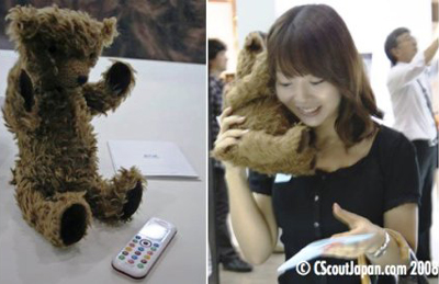 Kuma Bear Phone