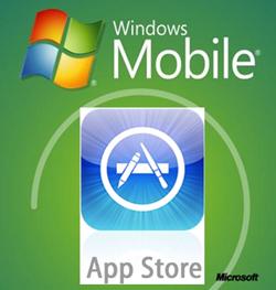 Microsoft Marketplace logo