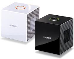 Yamaha Cube Speaker