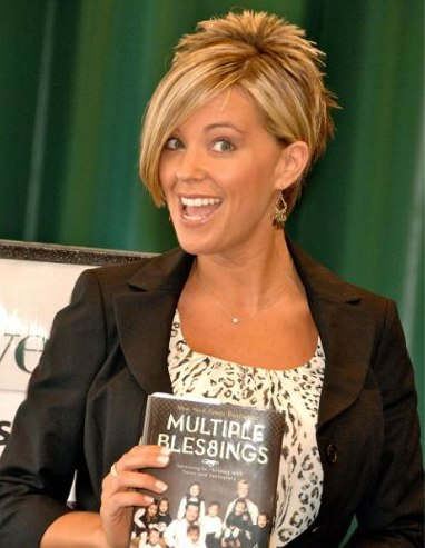 Quote Of The Day Kate Gosselin On Her Spiky Hairstyle Vip Breakdown