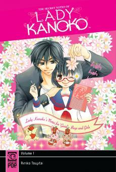 Lady Kanoko