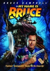 My Name is Bruce DVD