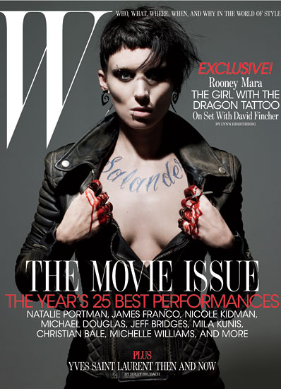 Rooney Mara on W cover