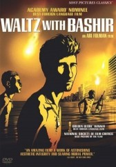 Waltz with Bashir DVD