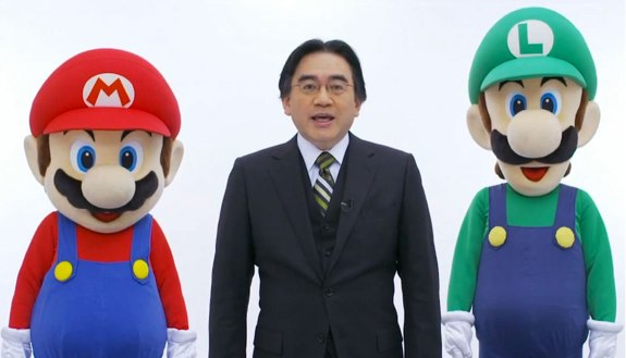 Nintendo Media Briefing 2013 cancelled