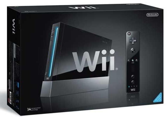 Black Wii Box