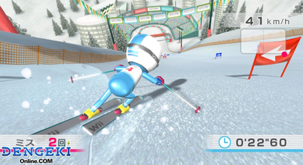 Wii Fit Skiing