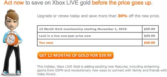 Xbox Live Price Lock