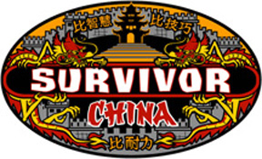 Survivor China